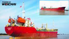 Tanker PV OIL DELTA